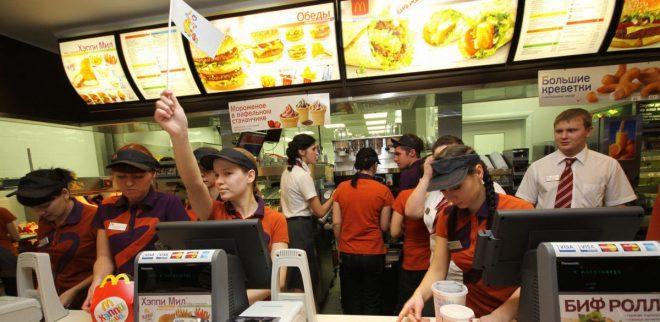 Какая зарплата в Макдональдсе?