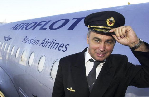 Первым делом, первым делом самолеты...