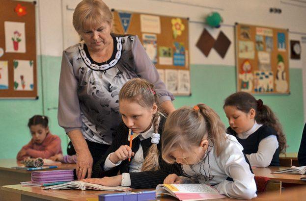 Престарелый учитель начальных классов – современная реальность