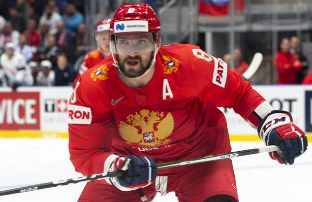 Овечкин – капитан сборной России