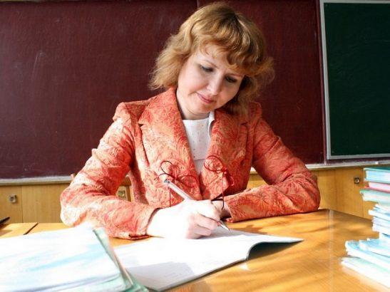 Проверка тетрадей – одна из составляющих работы учителя