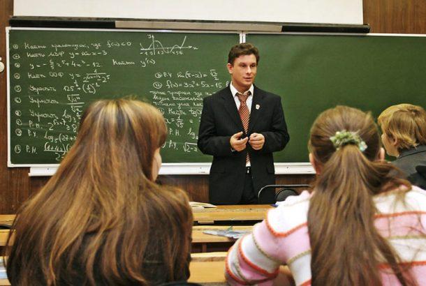 Учитель математики – мужчина довольно редкое для нашей страны явление.