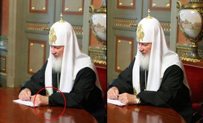 Исчезнувшие часы Патриарха