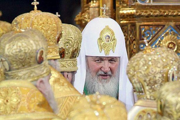 Где Патриарх – там золото