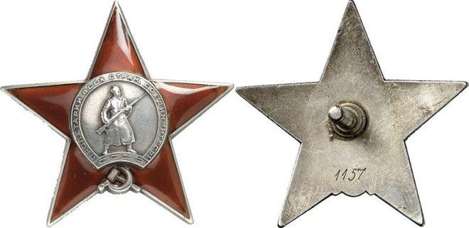 Орден Красной Звезды без клейма 1936-37 гг. Весьма редкий и ценный экземпляр