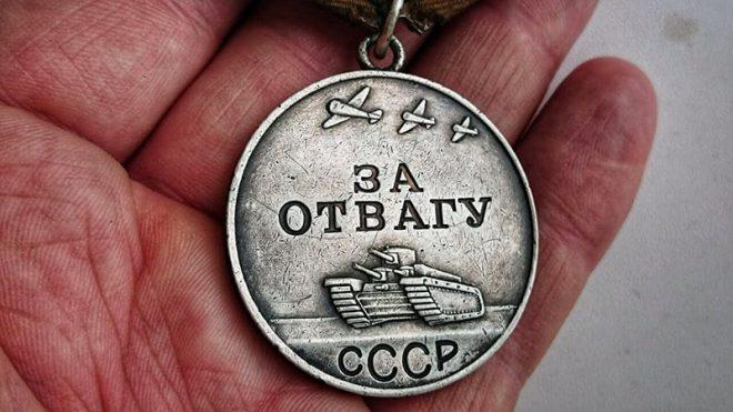 Последний массовый выпуск медалей «За отвагу» СССР был во время войны в Афганистане