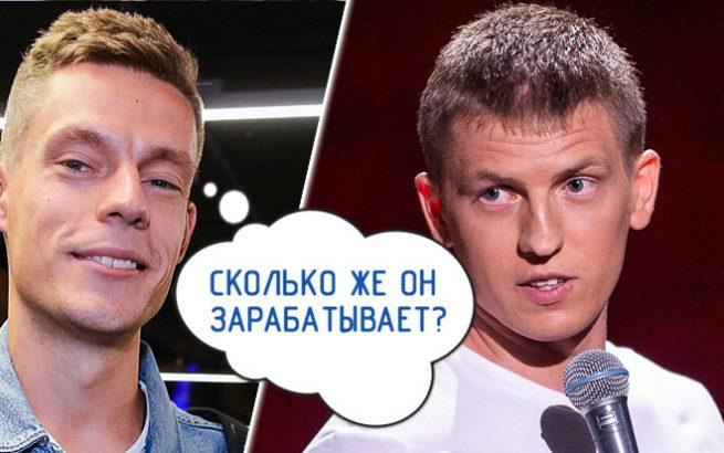 Сколько зарабатывает Алексей Щербаков