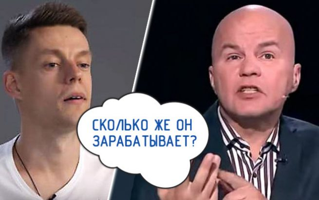 Сколько получает Вячеслав Ковтун