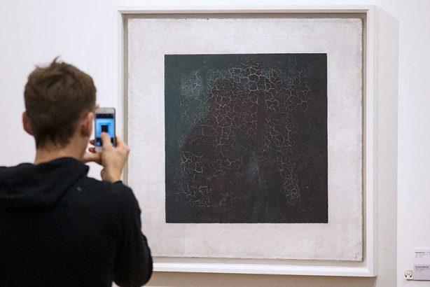 Черный квадрат – великий и ужасный