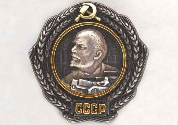 Орден Ленина в своем первоначальном виде. Самый ценный экземпляр, мечта любого коллекционера