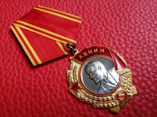 Орден Ленина на пятиугольной колодке, обтянутой шелковой муаровой лентой