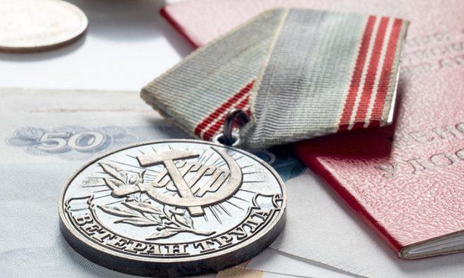 Медаль Ветерана труда СССР и соответствующее удостоверение