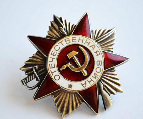 Сейчас этот орден один из самых узнаваемых символов ВОВ